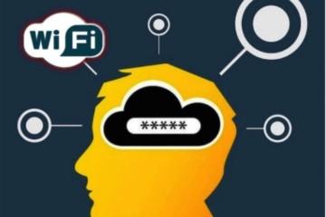 Восстановление паролей