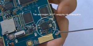 Wi-fi модуль на планшете
