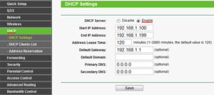 Включение сервера DHCP