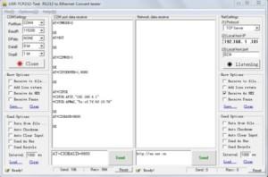 Порядок выполнения команд в программе
