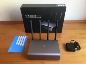 Комплектация Xiaomi Mi Wi-Fi Router Pro
