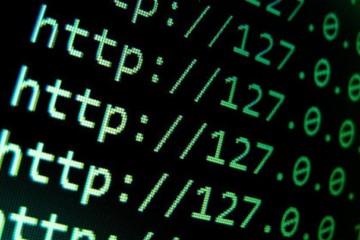 Структура ИП адреса