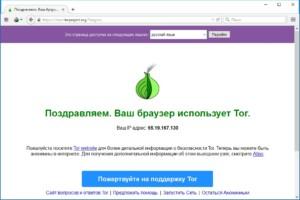 Интерфейс браузера