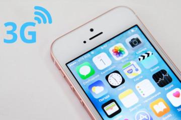 Включение, выключение и переключение Интернета 3G на iPhone