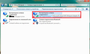 Адаптер должен поддерживать MS Virtual Wi-Fi