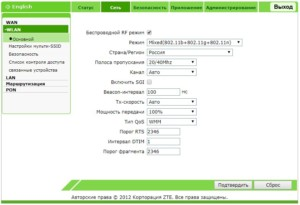 ZTE роутеры веб-интерфейс