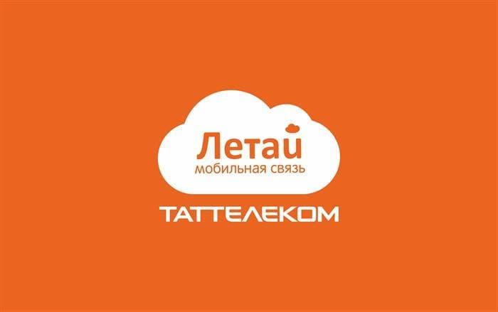 Логотип компании «Таттелеком» с проектом «Летай»