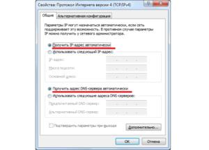 При ошибке Yota «Без доступа к интернету» необходимо установить автоматическое получение IP и DNS