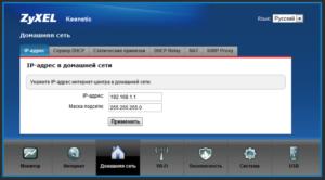 Интерфейс веб-настройщика роутера ZyXEL