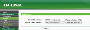 Процесс клонирования MAC-адреса для привязки прост и не отнимает много времени