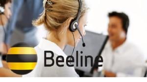 Запрос обратного звонка для подачи заявки