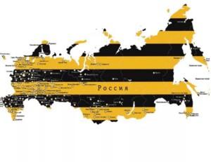 Действия тарифного плана по регионам России