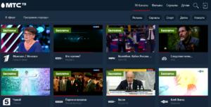 МТС ТВ – сервис для просмотра телевизионных передач, фильмов и сериалов