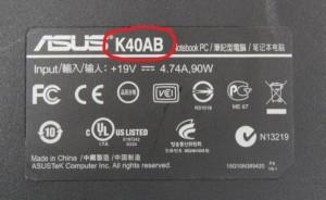 Модель ноутбука также может быть указана снизу