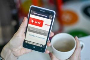 Большинство действий по смене тарифа и выключению дополнительных услуг делается через мобильное приложение «Мой МТС»