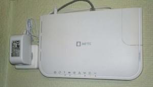 Компания предлагает качественный доступ к Всемирной сети