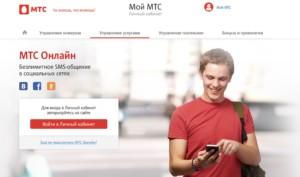 С условиями предоставления трафика Интернет и звонков в роуминге можно ознакомиться на официальном сайте