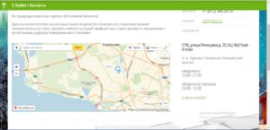 Найти адрес можно с помощью карты