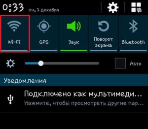 Пример подключения к сети на Android