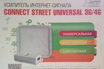 Remo Connect Street Universal как панацея для любого оператора беспроводной сети