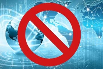 Ограничение на интернет