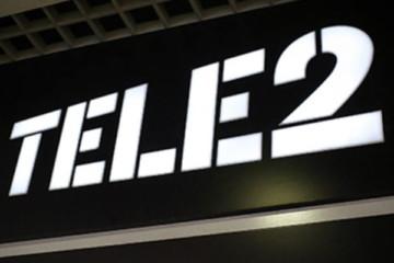 «Теле2» предлагает увеличить трафик, если тот будет заканчиваться
