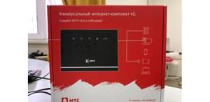 Универсальный интернет-комплект 4G может быть подключен к кабельной сети
