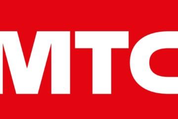 Если часто пропадает трафик интернета МТС, нужно быстро разобраться в причине