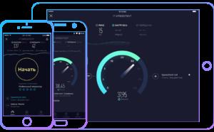 Speedtest.net позволяет тестировать и узнавать скорость подключения на любом операторе