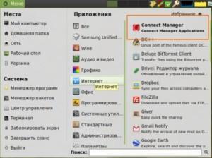 Установить приложение можно и на Linux