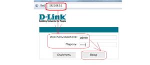 Заходить в веб-интерфейс конфигуратора удобно и на устройствах D-link