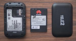 Раздавать мобильный интернет на стационарные устройства можно и с помощью роутера