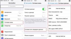 Установка параметров на айфоне вручную
